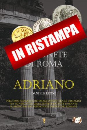 03 - Le Monete di Roma: ADRIANO-0
